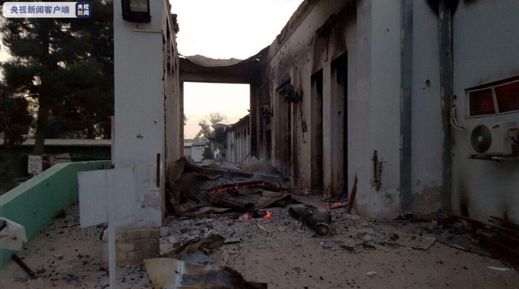 «Бессмысленный и беспощадный»: СМИ раскритиковали последний американский авиаудар в Кабуле