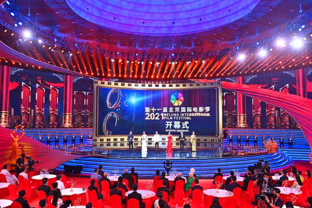 Состоялась церемония открытия 11-го Пекинского международного кинофестиваля