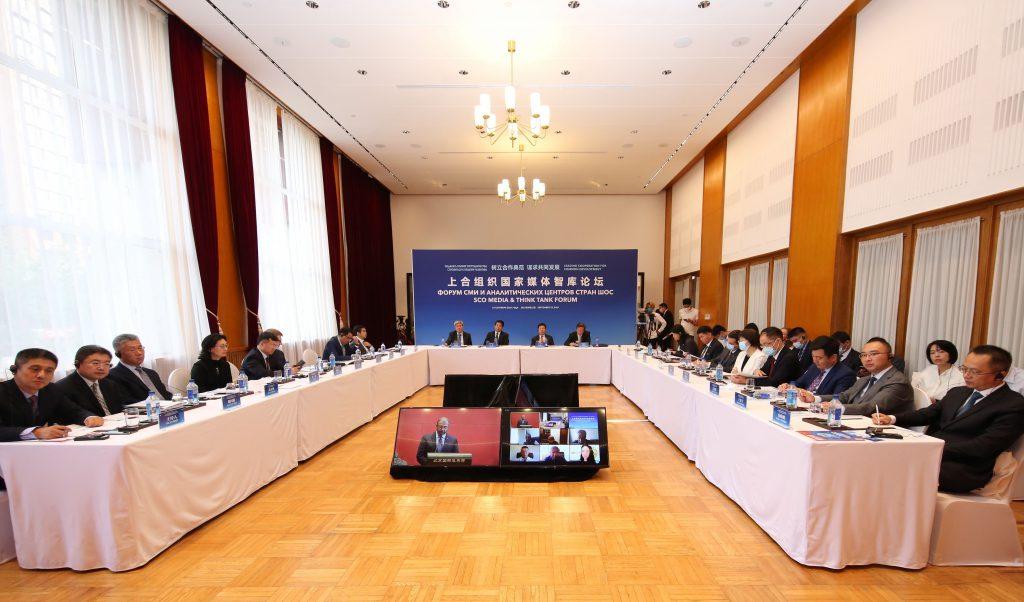 В Пекине прошел форум СМИ и аналитических центров стран ШОС
