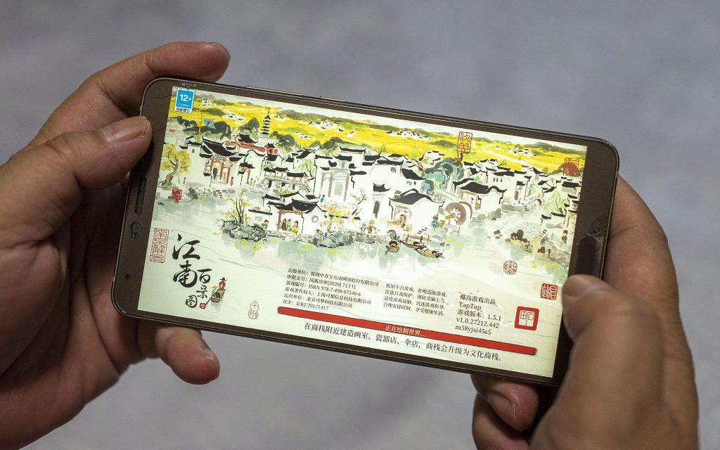 На китайском рынке мобильных игр наблюдался рост выручки в августе 2021 года