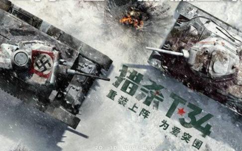 В Китае стартовал фестиваль российского военного кино