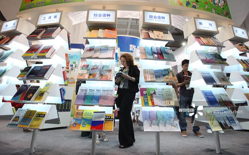На Московской международной книжной ярмарке представят китайские публикации
