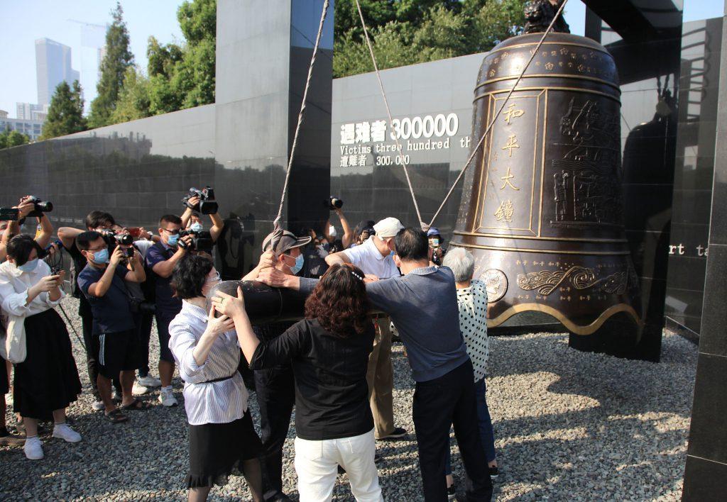 В Нанкине зазвонил большой колокол в память о событиях 18 сентября