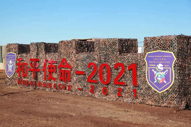 В Оренбурге состоялась церемония открытия полевого лагеря китайских военнослужащих, принимающих участие в совместных учениях ШОС «Мирная миссия-2021»