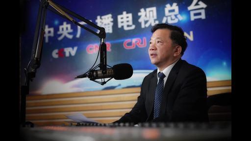 Медиакорпорация Китая, в которую входит и наш канал, продолжает консолидировать СМИ по всей стране.