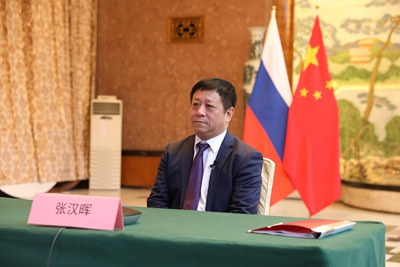 Посол Чжан Ханьхуэй принял участие в «Онлайн диалоге послов Китая и зарубежных стран»
