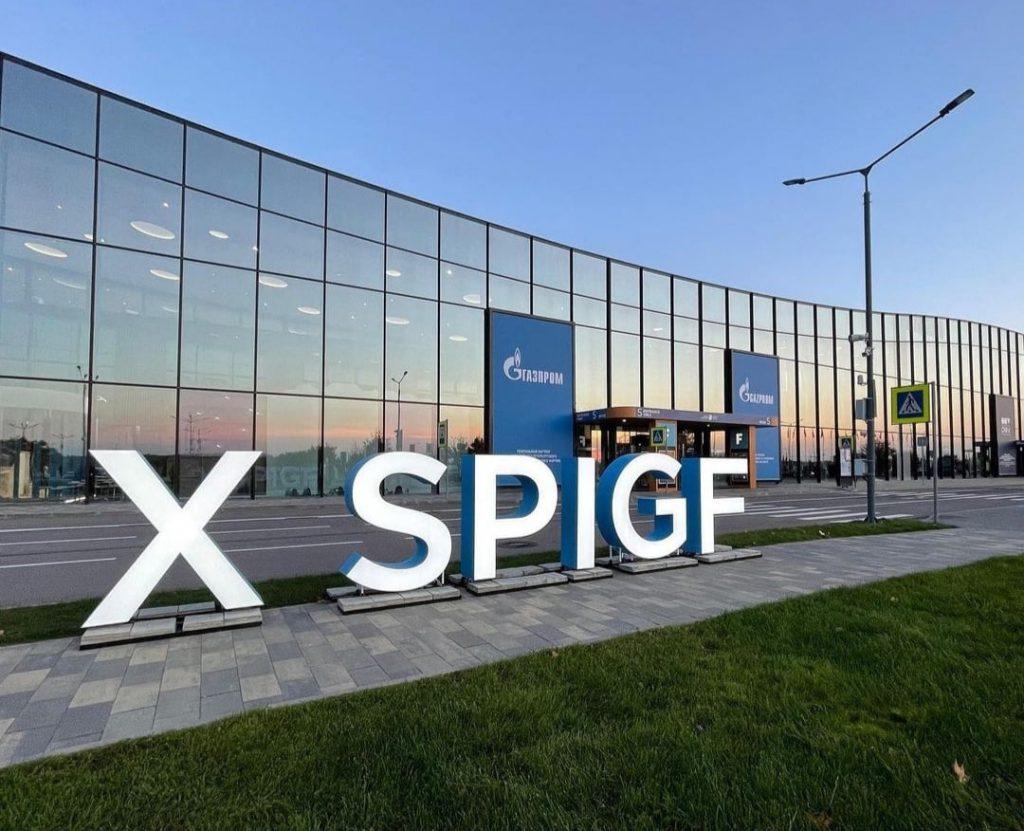 С 5 по 8 октября в Петербурге проходит X международный газовый форум