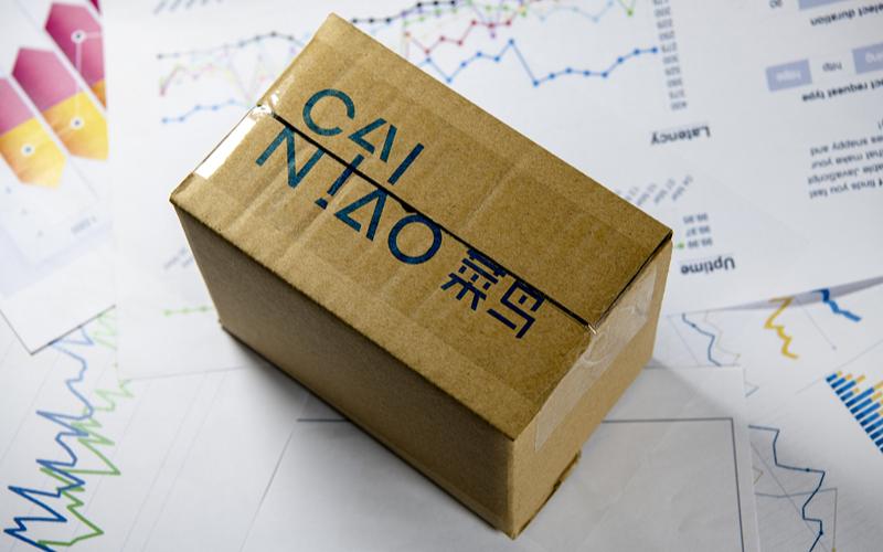«Почта России» и «Цайняо» представили новое решение для доставки недорогих товаров в РФ