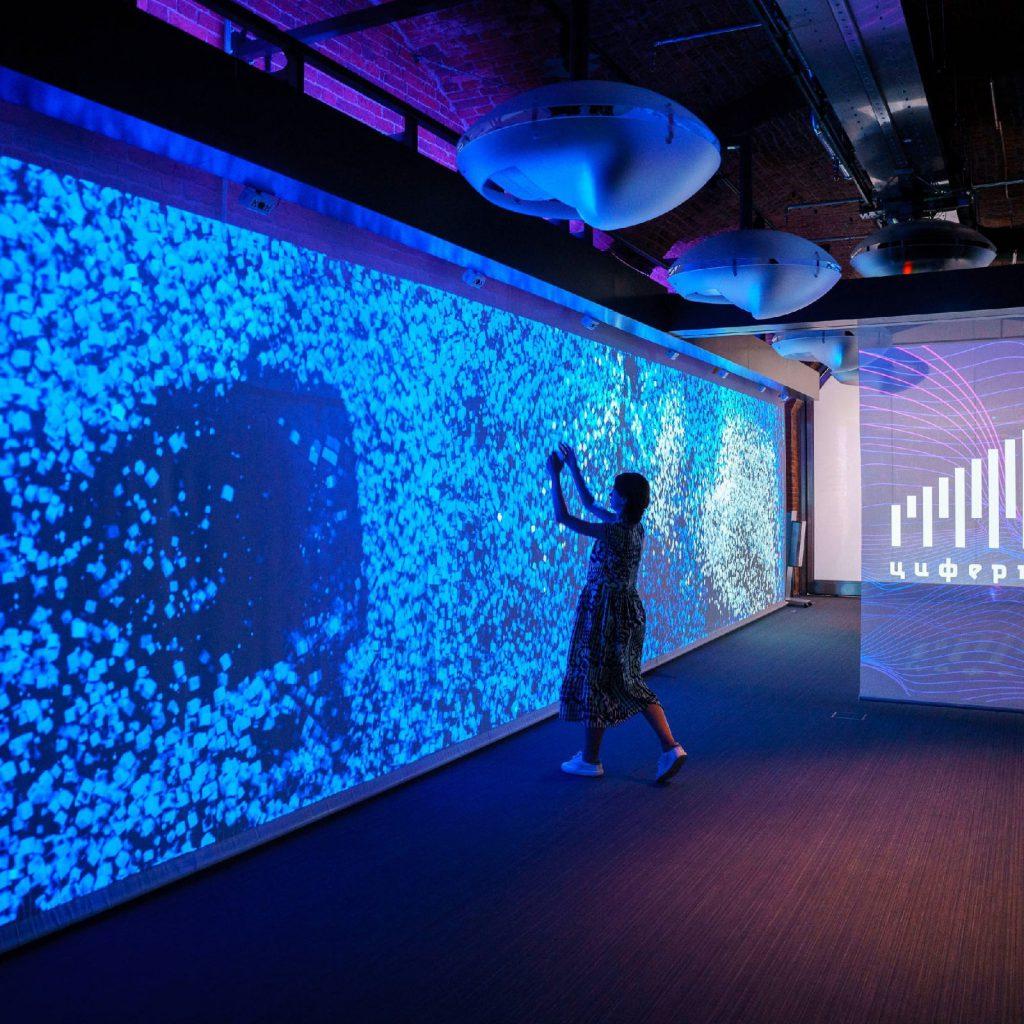 галерея цифрового  искусства «Цифергауз»