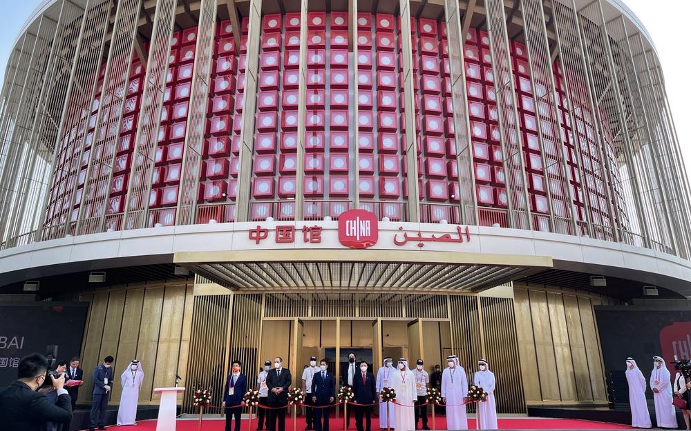 На ЭКСПО-2020 в Дубае открылся павильон Китая